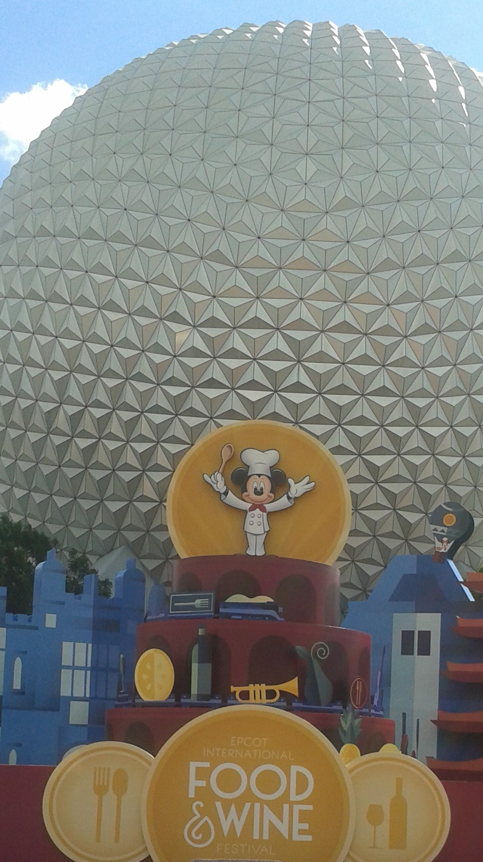 epcot-food-and-wine-festival