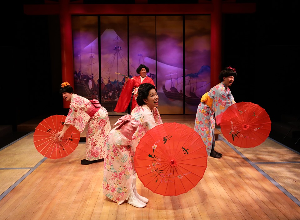 Lyric Stage Pacific Overtures Welcome to Kanagawa